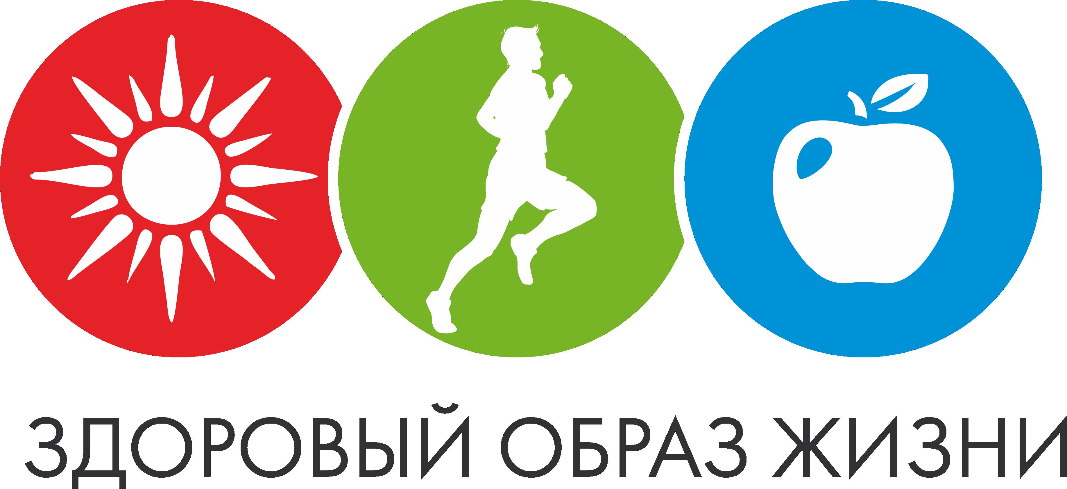 2019 год станет годом ЗОЖ в Ленинградской области